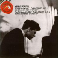 Tchaikovsky: Concerto No. 1; Rachmaninoff: Concerto No. 2 - Van Cliburn (piano)