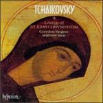 Tchaikovsky: Liturgy of St. John Chrystosom
