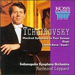 Tchaikovsky: Manfred Symphony/Elegie/Cossack Dance