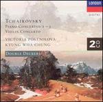 Tchaikovsky: Piano Concertos Nos. 1-3; Violin Concerto