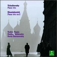 Tchaikovsky: Piano Trio; Shostakovich: Piano Trio No. 2 - Boris Berezovsky (piano); Dmitry Yablonsky (cello); Vadim Repin (violin)