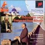 Tchaikovsky: Serenade for Strings, Op. 48; Elegy; Anton Arensky: Variations on a Theme by Tchaikovsky