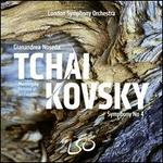 Tchaikovsky: Symphony No. 4; Mussorgsky: Pictures at an Exhibition