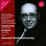 Tchaikovsky: Symphony No. 5; Janácek: Taras Bulba