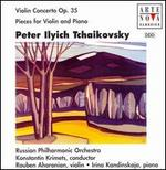 Tchaikovsky: Violin Concerto Op. 35; Pieces for Violin and Piano