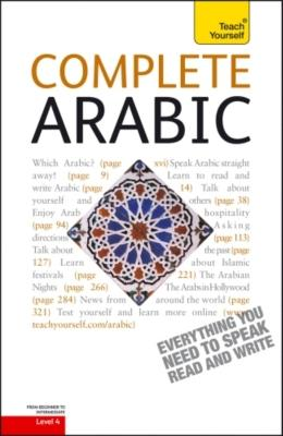 Teach Yourself Complete Arabic - Smart, Jack, and Altorfer, Frances
