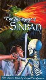 The 7th Voyage of Sinbad [Blu-ray]