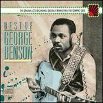 The Best of George Benson [CBS]