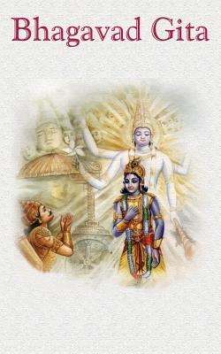 The Bhagavad Gita - M a Center, and Amma, and Devi, Sri Mata Amritanandamayi
