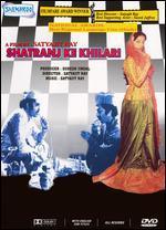 The Chess Players - Satyajit Ray