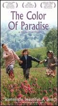 The Color of Paradise - Majid Majidi