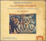 The Divine Liturgy in English