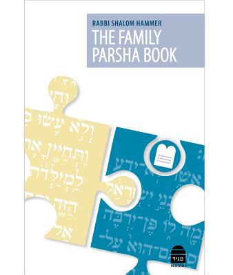 The Family Parsha Book - Hammer, Shalom, Rabbi