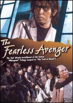 The Fearless Avenger