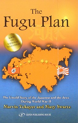 The Fugu Plan: Untold Story of the Japanese and the Jews in World War Two - Swartz, Mary, and Tokayer, Marvin