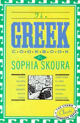 The Greek Cookbook: The Crown Classic Cookbook Series - Skoura, Sophia, and Georges, Helen (Translated by)