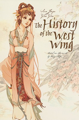 The History of West Wing - Jiayu, Sun