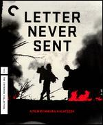 The Letter Never Sent [Criterion Collection] [Blu-ray]