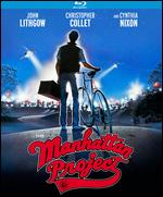 The Manhattan Project [Blu-ray] - Marshall Brickman