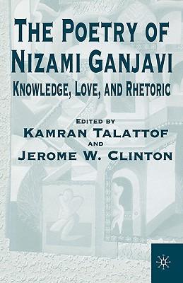 The Poetry of Nizami Ganjavi: Knowledge, Love, and Rhetoric - Na, Na
