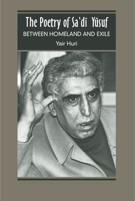 The Poetry of Sa'di Yusuf: Between Homeland and Exile - Huri, Yair