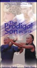 The Prodigal Son [Hong Kong] [Blu-ray]