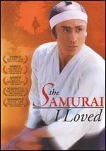 The Samurai I Loved - Mitsuo Kurotsuchi