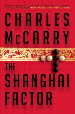 The Shanghai Factor - McCarry, Charles