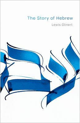 The Story of Hebrew - Glinert, Lewis