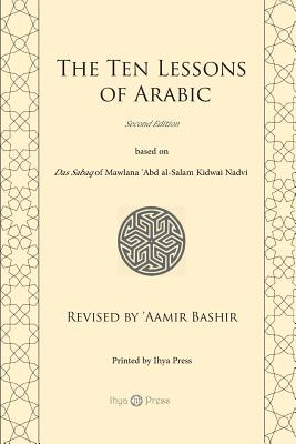 The Ten Lessons of Arabic