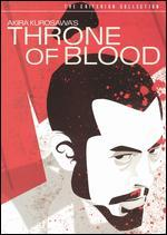 Throne of Blood [Criterion Collection]