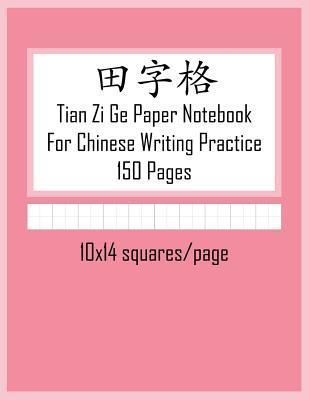 Essay writer 10 per page