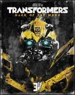 Transformers: Dark of the Moon [SteelBook] [Includes Digital Copy] [Blu-ray] [Only @ Best Buy]