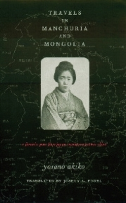 Travels in Manchuria and Mongolia: A Feminist Poet from Japan Encounters Prewar China - Akiko, Yosano, and Yosano, Akiko, and Yosano Akiko, Professor