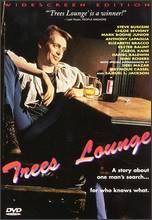 Trees Lounge - Steve Buscemi