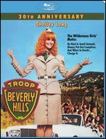 Troop Beverly Hills [Blu-ray] - Jeff Kanew