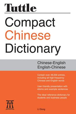 Tuttle Compact Chinese Dictionary - Dong, Li