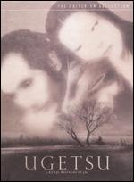 Ugetsu [2 Discs] [Special Edition] [Criterion Collection]