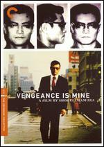 Vengeance Is Mine [Criterion Collection]