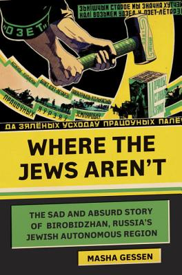 Where The Jews Aren't - Gessen, Masha