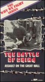 Why We Fight!: Battle of China