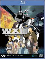 WXIII: Patlabor the Movie 3 [Blu-ray]