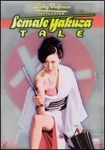 Yasagure Anego-den: Soukatsu Lynch - Teruo Ishii