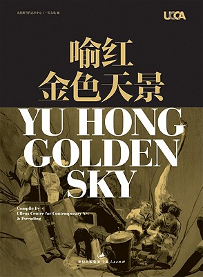Yu Hong: Golden Sky - Hong, Yu, and Cui, Qiao (Editor), and Sans, Jerome (Foreword by)